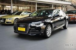 [厦门]奥迪A6L降价4.85万 店内现车出售!