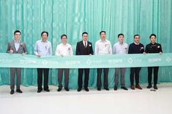 首家EV-World新能源汽车体验中心 已开业