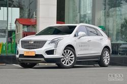 [杭州]凯迪拉克XT5优惠4.5万元 少量现车