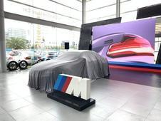 上海宝诚宝马 全新BMW M2雷霆版上市发布