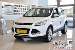 [新乡]福特翼虎购车优惠1.2万元现车销售