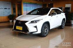 [无锡]雷克萨斯RX售价41.8万起 现车销售