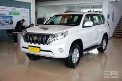 [杭州]一汽丰田普拉多36.98万!少量现车