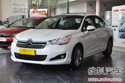 [聊城]雪铁龙C4L购车优惠1.7万 现车销售