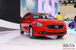 预订2014款广汽传祺GA3车型 订金1万元!