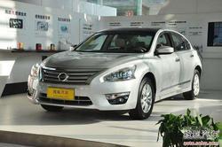 [佳木斯]日产天籁最高优惠4000元 有现车