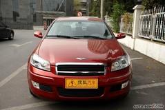 瑞麒G52.0TCI 手动 尊贵型正前图片