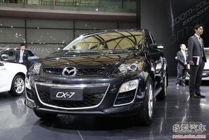 一汽马自达CX-7领衔9款车型亮相广州车展