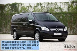奔驰唯雅诺北京车展上市 售41.9-67.9万