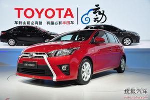 广汽丰田致炫20日上市 售6.98-10.88万元