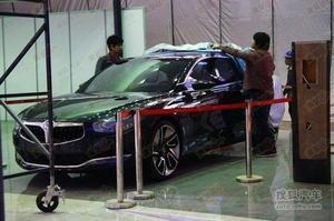 2012北京车展探营 大中华II概念车将首发