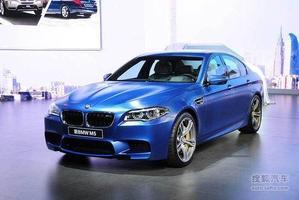 宝马新款M5广州车展正式上市 售178.8万