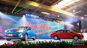 国产全新威驰正式下线 预售6.99-11.29万