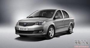 天津一汽威志V5北京车展上市 预售6-8万