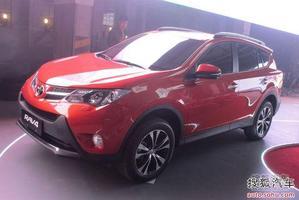 一汽丰田新RAV4上海车展亮相 或9月上市