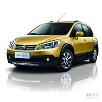 启辰R50X正式上市 4款新车售7.98-9.18万