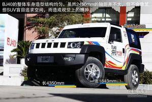 北汽BJ40量产版广州车展首秀 将20万起售