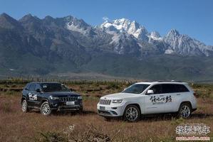 Jeep大切诺基3.0L正式上市! 售57.99万元