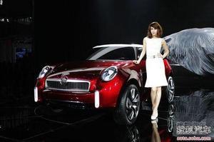 UK DESIGN再次升华 车展MG ICON全球首发