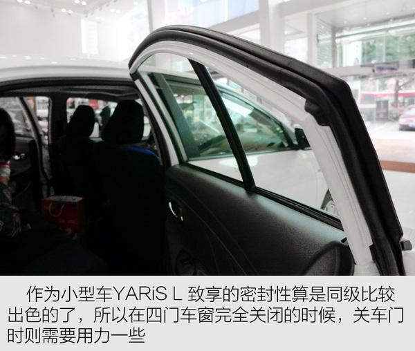 丰田 YARiS L 致享 实拍 图解 图片