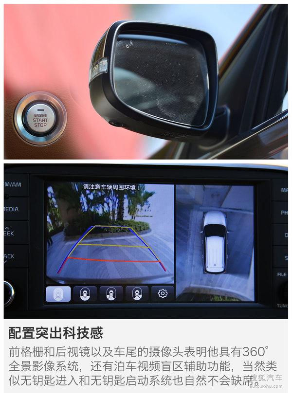 起亚 KX7 实拍 图解 图片
