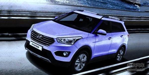 北京现代小型SUV最新效果图
