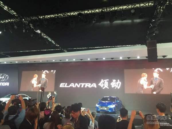 2015广州车展 领动国内首发