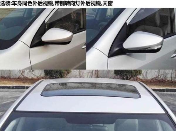 北京现代悦动纯电动版申报图