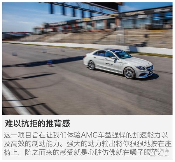 奔驰 A45 AMG 实拍 图解 图片