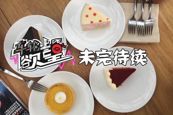 望京美食探索5