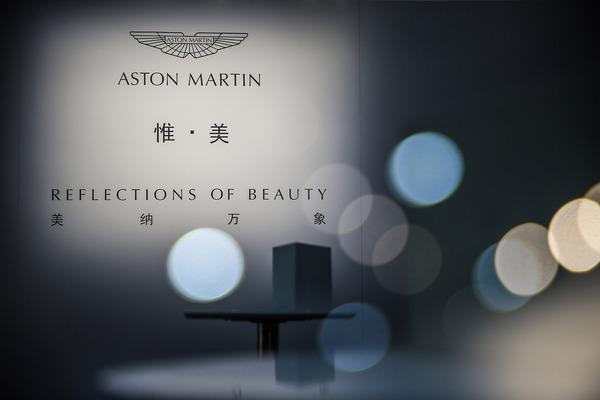 阿斯顿·马丁全新品牌主张发布配图
