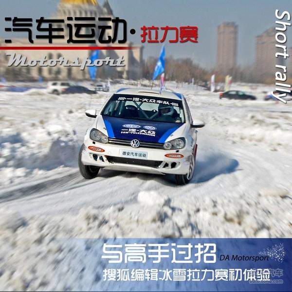 http://auto.sohu.com/20170326/n484821700.shtml