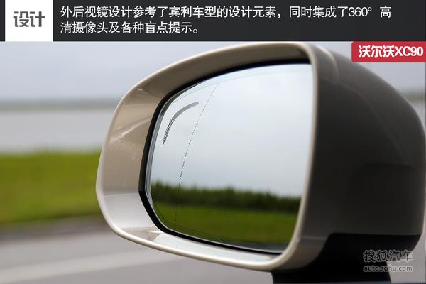 沃尔沃 XC90 实拍 外观 图片