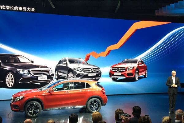 2017上海车展:北京奔驰新款GLA国内首发