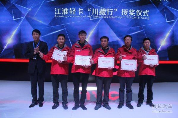 迈斯福助力全新骏铃上市,江淮军团闪耀中国国际商用车车展