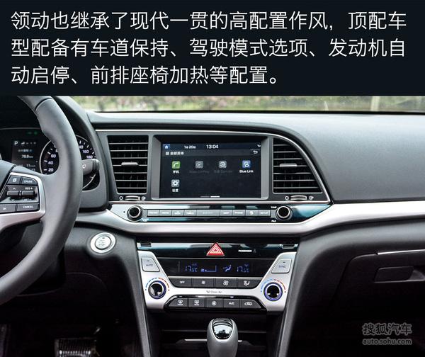 北京现代领动3月25日上市 预售12万起