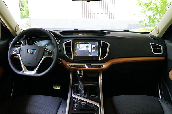 新款吉利远景SUV