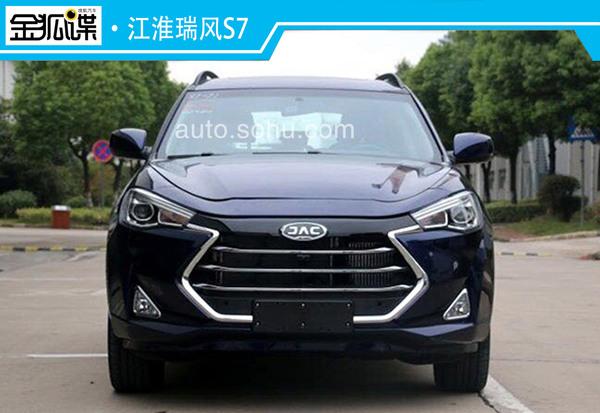 江淮瑞风S7内饰谍照曝光 或于2017年3月上市