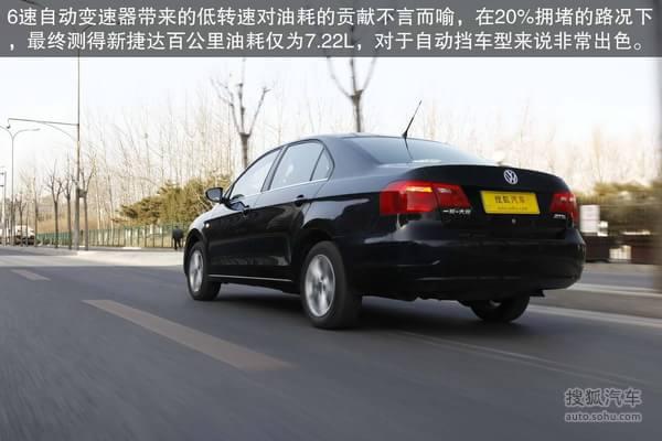 捷达 阳光 荣威350 九万精准选车