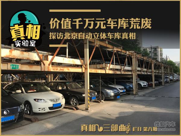 http://auto.sohu.com/20170509/n492192742.shtml