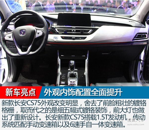 红旗H5/荣威RX8领衔 2018北京车展上市新车盘点