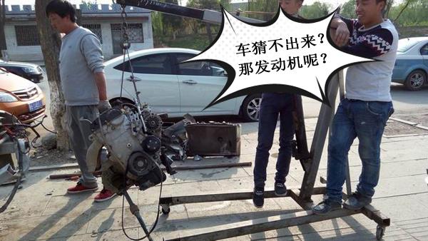 三观尽毁!暗访揭露重大事故车翻新内幕