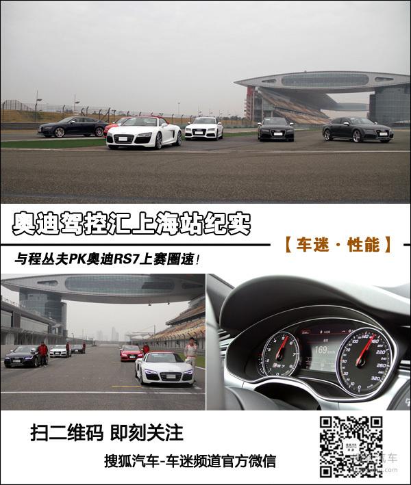 http://auto.sohu.com/20141217/n407006915.shtml