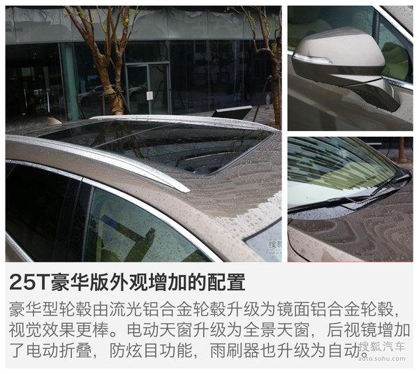 凯迪拉克XT5全系导购
