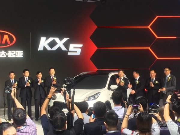 起亚KX5发布会