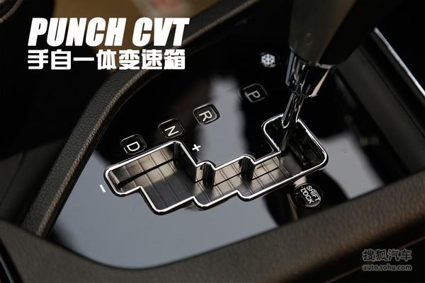 车展前瞻 东南汽车首款SUV或将亮相高清图片