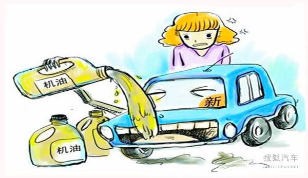 逐步升级的损害 汽车烧机油后该如何处理