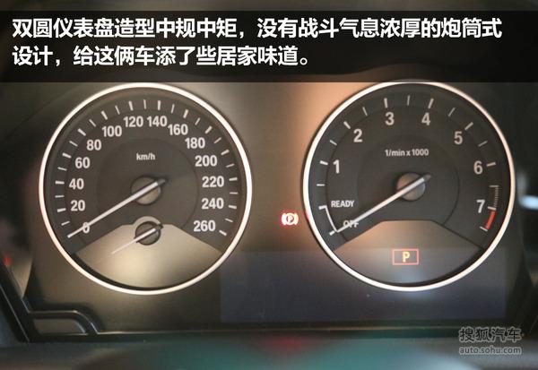 配置进一步提升 国产宝马2系旅行车解析