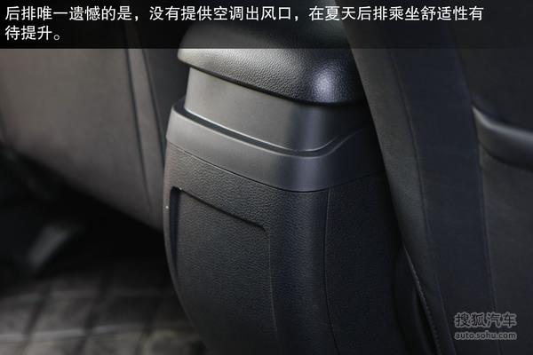 奔腾x80汽车图解高清图片