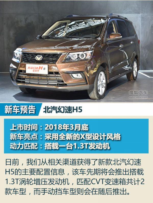 新车周刊:全新一代途锐/柯珞克/本周重磅车